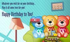 A Cute Wish!